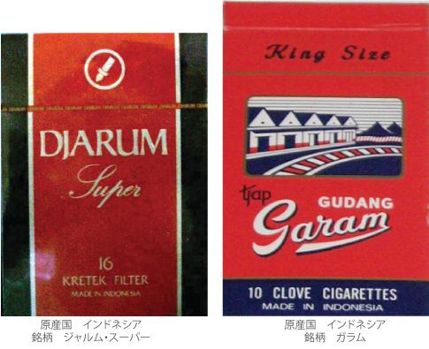 blog_091118-タバコ03