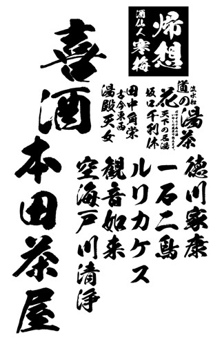 Font フォント いまさら日本語 ...