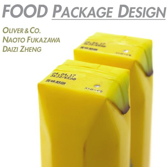 食品パッケージデザイン 世界のおもしろい食品パッケージデザイン特集